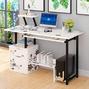 亿家达电脑桌电脑台式桌书桌简约家用卧室学生省空间办公写字桌子