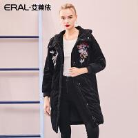 ERAL/艾莱依2018新款冬连帽刺绣时尚羽绒服女中长款617105130