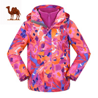 camel骆驼童装2017年秋冬女童紫红印花冲锋衣儿童户外徒步外套两件套