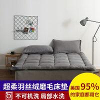 床垫床褥1.8m床双人1.5垫被0.9米学生宿舍褥子单人加厚地铺榻榻米