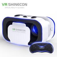 【支持礼品卡】VR眼镜虚拟现实3D影院智能手机游戏一体机头戴式ar眼睛专用头盔