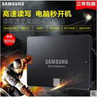【支持礼品卡】Samsung/三星 MZ-750笔记本台式机ssd固态硬盘120G/250G/500G