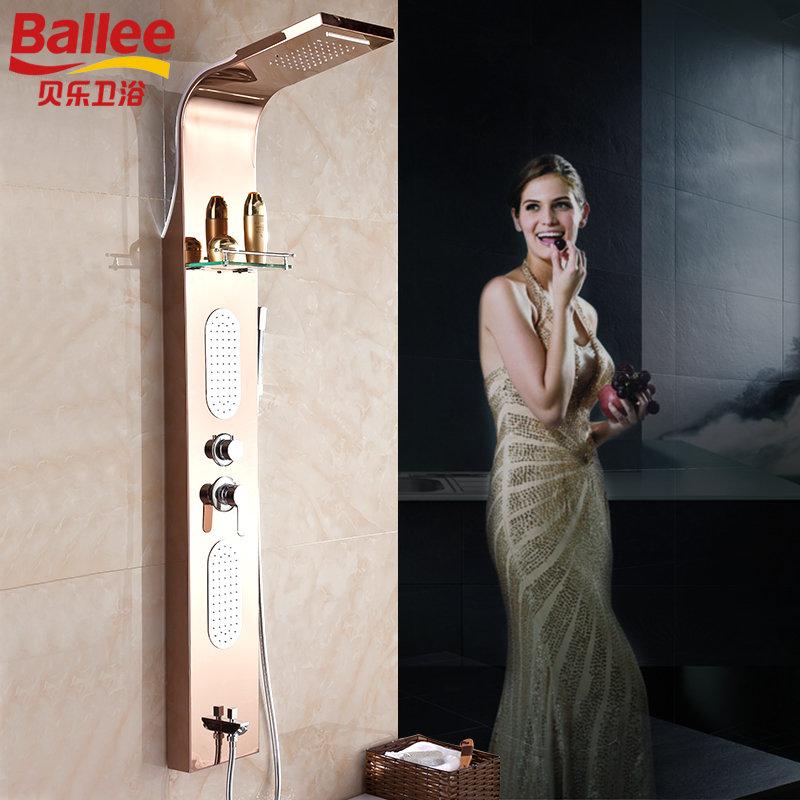 贝乐BALLEEW0078L淋浴屏花洒套装304不锈钢瀑布花洒多功能淋浴柱