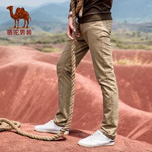 骆驼男装 2017秋季新款修身微弹中腰男士休闲裤直筒男长裤
