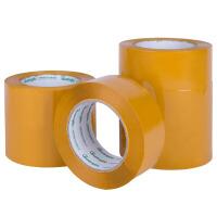 广博(GuangBo)6卷装48mm*150y米黄色封箱胶带胶布办公用品FX-74