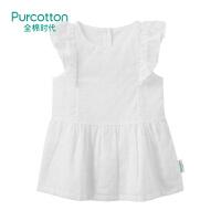 全棉时代 幼儿女款剪花无袖连衣裙1件装