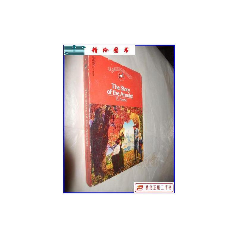 【二手9成新】Story of the Amulet by Edith Nesbit 英文原版 /E