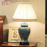 墨菲 蓝萃欧式台灯时尚现代创意卧室床头手绘陶瓷装饰灯具