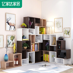 亿家达书架简易桌面置物架创意书柜书架组合多功能落地储物柜书橱