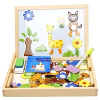 木丸子木制拼图拼版动物拼拼乐双面木质画板儿童益智玩具