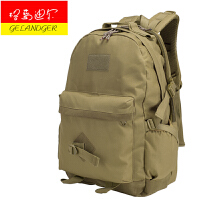 格蓝迪尔 3D战术双肩背包40L迷彩双肩背包攻击背包登山旅行包 美军战术背包GE5004