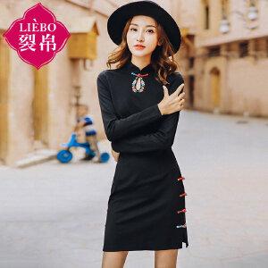 裂帛女装2018春装新款立领刺绣修身旗袍裙针织长袖连衣裙