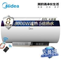 美的(Midea)60升TK3电热水器F6030-TK3(HEY)家用 3000W双加热管 三星健康沐浴 零电洗浴