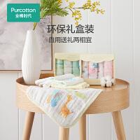 全棉时代婴儿纱布手帕25cm×25cm蓝湖泊+蓝白格+奇趣乐园,3条装/盒