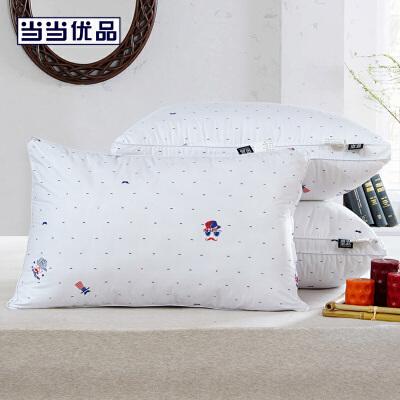 当当优品 低中高精梳棉立体羽丝绒枕头 低款800g 48*74cm当当自营 100%纯棉印花面料 舒适透气 柔软亲肤
