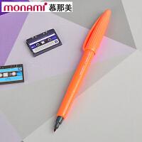 韩国monami/慕娜美04031-79 PLUS PEN 荧光橙水性笔勾线纤维笔绘图笔彩色中性笔签字笔书法美术绘画艺