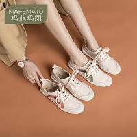 玛菲玛图小白鞋女2021春季新款女鞋ins潮学生休闲运动板鞋真皮百搭平底鞋5060-2