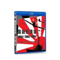 高清蓝光碟片 偷袭珍珠港