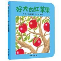信谊宝宝起步走-好大的红苹果