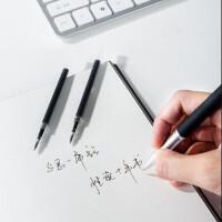 得力6906 子弹头中性笔笔芯 0.5mm按动黑色/红色签字笔芯 一盒12支