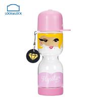 【任选2件5折,10.16日开抢】LOCK&LOCK/乐扣乐扣 国家娃娃水杯HIPHOP Girl摇滚女孩 HLC67