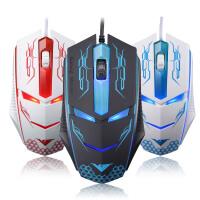 雷技 终结者 炫酷发光游戏鼠标电脑有线USB接口U口鼠标LOL游戏