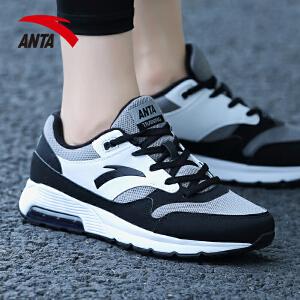 安踏女鞋综训鞋气垫鞋减震耐磨运动鞋透气舒适跑步鞋女12637776