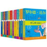罗尔德・达尔作品典藏(*本套装)罗尔德・达尔作品典藏全套13册 女巫 查理和巧克力工厂 好小子――童年故事 查理和大玻