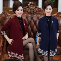 秋针织衫长款40-50岁妈妈装春秋羊毛外套中年 大码针织大衣中长款加厚开衫