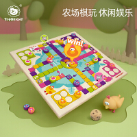 特宝儿 早教开心农场飞行棋1-3岁早教玩具跨年段可爱图案棋子飞行棋儿童玩具