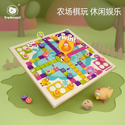 特宝儿 开心飞行棋儿童玩具小孩 女孩 男孩 木质益智早教玩具每满100减50