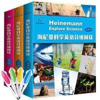 海尼曼培生英语分级阅读绘本麦芽小达人点读笔宝宝儿童学习配套书