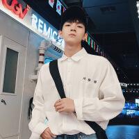 夏秋季男士衬衫休闲宽松长袖白衬衣修身韩版学生纯色打底寸衫潮流