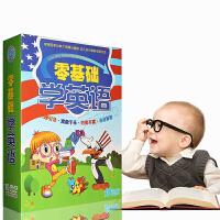 正版零基础学英语10DVD光盘幼儿启蒙双语幼儿童早教入门视频光盘
