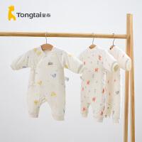 童泰新生儿婴儿衣服纯棉加厚连体衣宝宝秋冬装套装薄棉哈衣棉衣