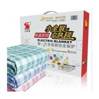 小金猴  双人双温双控 安全调温型电热毯155*125CM