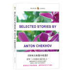 Selected Stories by Anton Chekhov 契诃夫短篇小说选 英文版