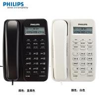 飞利浦(PHILIPS)TD-2808 来电显示电话机飞利浦2808电话机