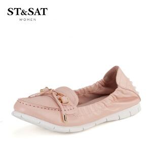 【3折到手价149.7元】St&Sat/星期六专柜奶奶鞋休闲圆头低跟轻便单鞋女SS61115680