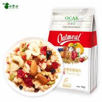 【早餐必备】欧扎克水果坚果麦片,早餐必备口口香脆麦片,750g一袋装