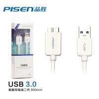 【包邮】品胜USB3.0数据线充电线 三星Note3 S5 N9000 N9006 G9006V数据线 USB3.0硬