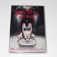 正版电影死亡占卜DVD9恐怖 惊悚 幽灵 碟片光盘