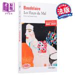 【中商原版】恶之花(法文版) 法语原版书 外国诗歌 Les Fleurs du Mal 波德莱尔