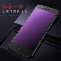【支持礼品卡】机乐堂 iphone6钢化膜苹果6s全屏全覆盖6plus抗蓝光7手机贴膜4.7