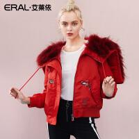 ERAL/艾莱依施华洛世奇联名款2018冬季短款时尚羽绒服女617102064