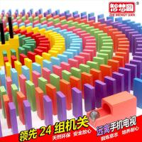 益智积木制木质机关多米诺骨牌成人儿童玩具360/500/1000片6岁