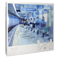 正版现货|乃木坂46 透明之色 Toumeinairo 2CD 48P写真 歌词本