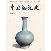 中国陶瓷史,叶�疵�,生活.读书.新知三联书店9787108034151