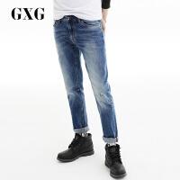 【GXG过年不打烊】GXG男装 夏季商场同款男士时尚修身小脚牛仔裤