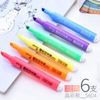 得力33111 彩色荧光笔 重点圈划标记笔 记号笔 六色装